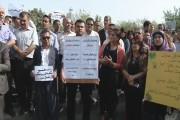 KRG teachers launch mass strike over wage delay