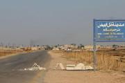 Turkish military attacks YPG positions in Girê Spî