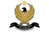 Statement by Kurdistan Region Council of Ministers