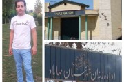 Iranian courts issue long jail sentences for two Kurds
