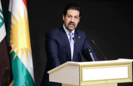 Qubad Talabani on National Flag Day: We Must Stay United