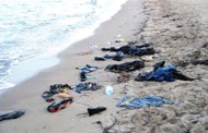 AT LEAST 34 KURDISH REFUGEES DROWNED AS THEIR BOAT CAPSIZED IN AEGEAN SEA
