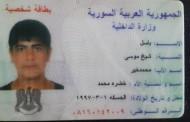 20-year-old Rojava citizen killed in Turkish custody