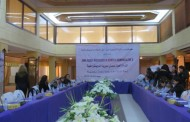 Delegates of the first Syrian Women's Conference arrive Dêrik