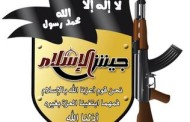 Jaysh al-Islam, an armed coalition of Salafists in Syria