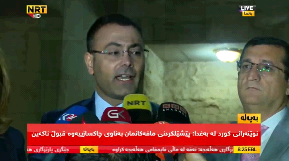 "Kurdish MPs in Baghdad: ""We refuse any violation of our rights in the name of reforms."""