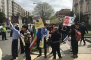 "Kurds, Armenians, Greeks and Cypriots Chant ""Turkey Stop Killing Kurds"""
