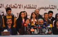 Final declaration of the Federal System Constituent Assembly announced