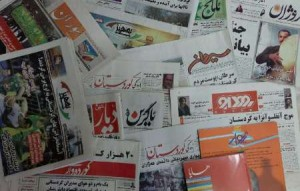 7 Kurdish Magazines Banned from publication in Iran