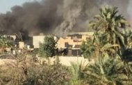 Reports of casualties in clashes in Duz Khurmatu