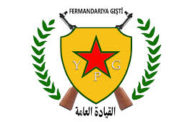 YPG: 13 gang members killed in Jarablus