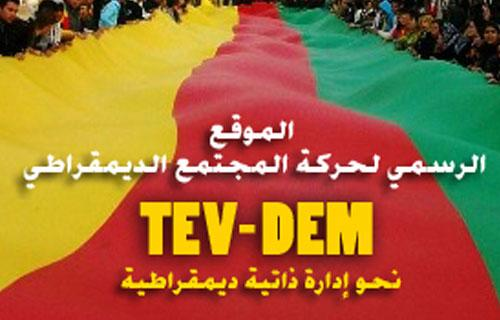 TEV-DEM Denounces Attacks by Turkish-Backed Terrorist Groups against Civilians
