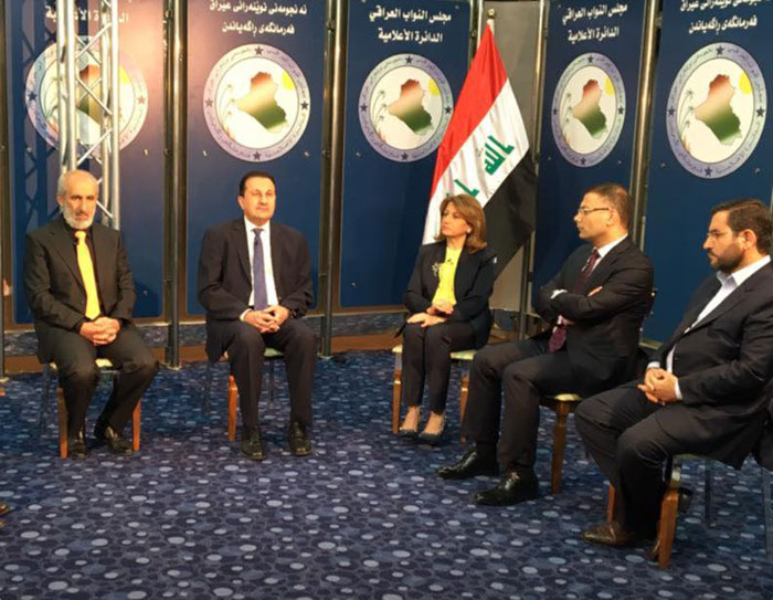 The heads of Kurdish lists in Iraqi parliament holds a press conference