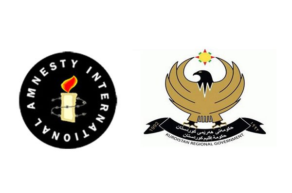 KRG addresses Amnesty International on terrorist Walid Younis' case
