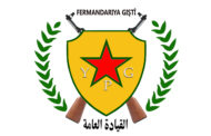 YPG: The Turkish army continues targeting Rojava