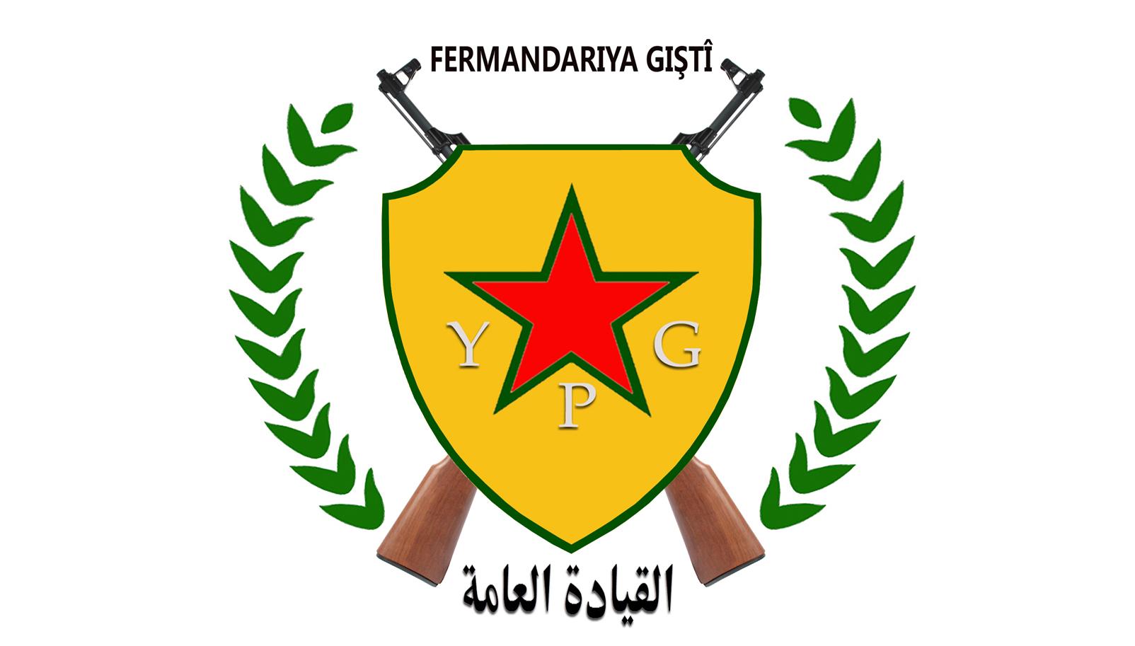 YPG: Turkish army killed a civilian from Kobanê