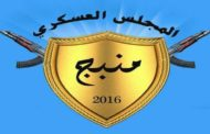 Manbij Military Council launches an initiative to protect civilians