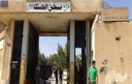 Syrian Kurds Make More Gains in Hasaka, Retake Main Prison from Regime