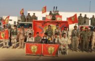 The military council of Bab and its countryside is declared