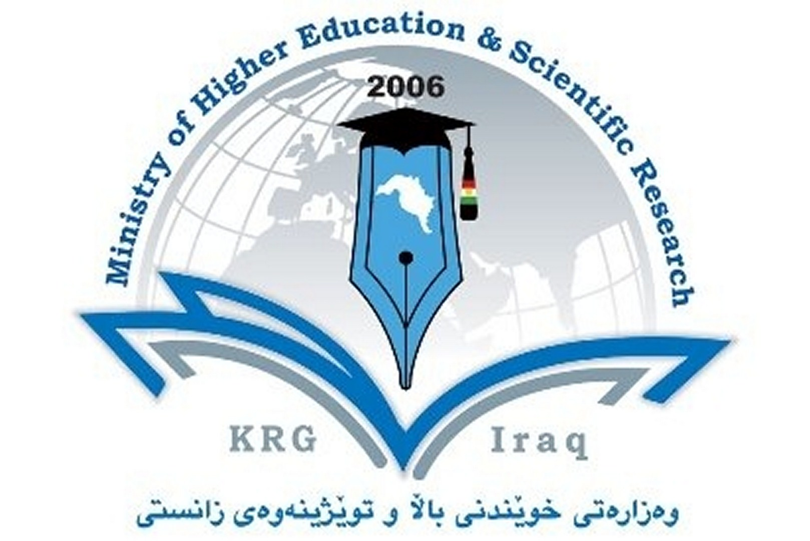 KRG spends $500,000 monthly to students