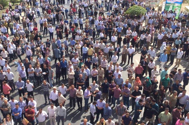 ​Nationwide Protest Held in Kurdistan Region Against Overdue Salary