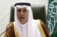 Saudi Arabia supports Turkey's operation against Kurds in Syrian Kurdistan