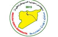 The Syrian Democratic Council condemns Turkey's bombards