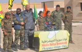 """Wrath of Euphrates"" SDF Liberated 550km2"