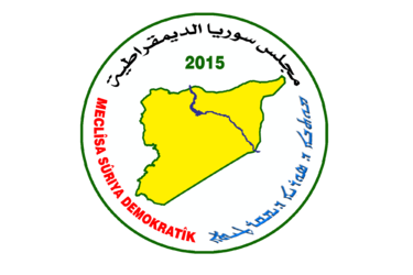 "Syrian Democratic Council: ""We condemn international community's silence on repeated attacks by Turkey"""