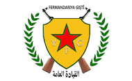 YPG Denies Reinforcement near Manbij