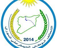 A Statement by The Syrian National Democratic Coalition -Astana