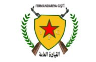 General Command's statement regarding Turkish airstrikes on April 25, 2017