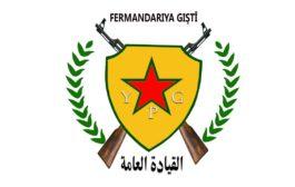 General Command's statement regarding Turkish airstrikes on April 25, 2017