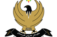 Kurdistan Government Rejects Iran's Statement