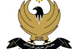 Kurdistan Government Rejects Iran's Statement