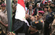 Iraqi Government renewing Saddam' tactics